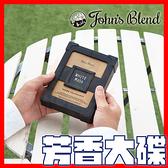 John's blend 芳香大碟【JB025】大容量 白麝香(175g) 芳香膠 車用芳香劑 車用