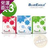 藍鷹牌 美妍台灣製成人立體防塵口罩 50入*3盒【免運直出】