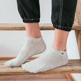 夏季短襪男低筒棉質襪潮流短筒運動防臭襪子男士四季薄款船襪男【快速出貨】