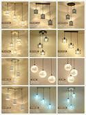 餐廳吊燈三頭個性大氣燈具「潮咖地帶」