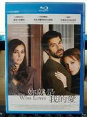 影音專賣店-Q08-007-正版BD【妳就是我的愛】-藍光電影(直購價)