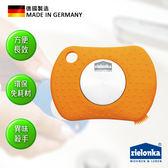 德國潔靈康「zielonka」除味隨身皂(橘色)  空氣清淨器 清淨機 淨化器 加濕器 除臭 不鏽鋼