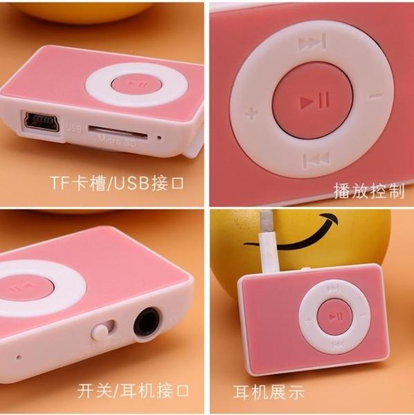 買一送二!迷你帶夾子MP3隨聲聽超可愛學生學英語跑步聽歌插卡mp3音樂播放器【全網熱銷】
