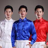 表演服裝 男士演出襯衫亮色襯衣服裝晚會男裝舞蹈表演修身大合唱團 df7278【Sweet家居】