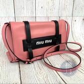 BRAND楓月 MIU MIU 5BD075 粉紅 粉色 牛皮 肩背包