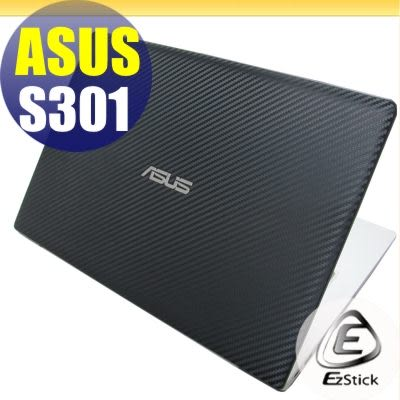 【EZstick】ASUS S301 S301LP 專用 Carbon黑色立體紋機身貼 (含上蓋、鍵盤週圍) DIY包膜