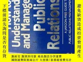 二手書博民逛書店how罕見to understand and manage pu