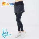 UV100 防曬 抗UV-涼感機能裙褲-創意口袋