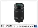 FUJIFILM 富士 XF 70-300mm F4-5.6 鏡頭(公司貨)