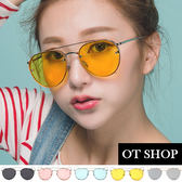 OT SHOP太陽眼鏡‧超質感海洋鏡片金屬風格飛官雷朋太陽眼鏡黃片/粉片/藍片/全黑/玫金現貨N36