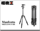 ★相機王★Manfrotto MKELE...