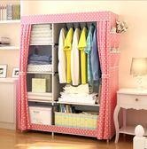 簡易衣柜布藝布衣柜鋼架單人衣櫥組裝雙人收納柜子簡約現代經濟型【韓衣舍】