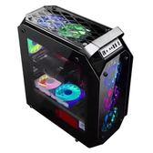臺式機電腦主機殼 高端手提全透明玻璃游戲水冷機殼 此款不配送風扇