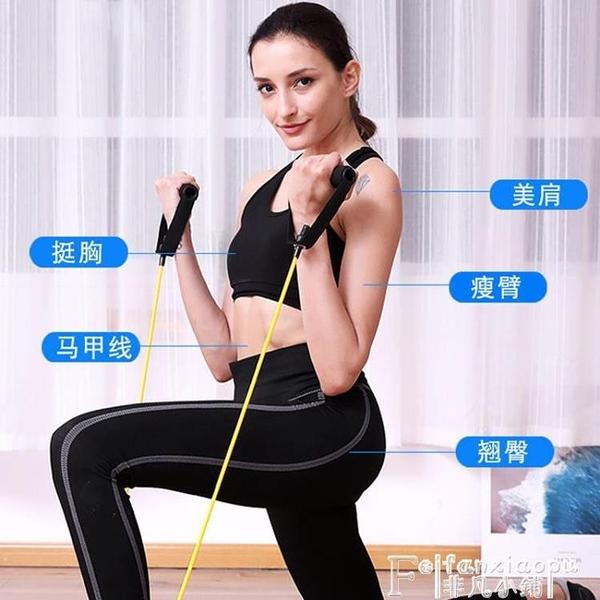 拉力器健身運動繩子拉力帶上肢力量訓練皮筋彈力帶男練胸拉背器手臂家用  【618 大促】