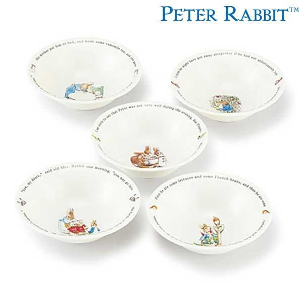 【クロワッサン科羅沙】Peter Rabbit~ 經典比得兔 PI缽碗組5入(家族)