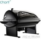 燒烤爐chant便攜小型燒烤爐家用木炭無煙戶外燒烤架子野外烤肉工具迷你『新佰數位屋』