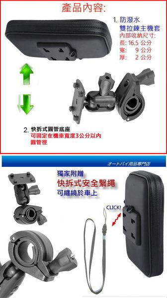 samsung j2 j7 a7 s7 a5 a8 a9 prime三星皮套保護套防水盒保護殼可插車充電器手機座重機車架