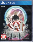 【玩樂小熊】PS4遊戲 AI 夢境檔案 AI The Sominum File中文版