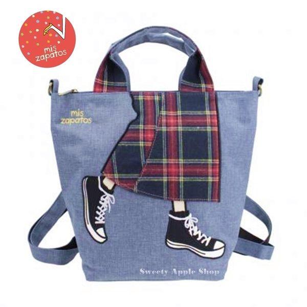 日本限定 mis zapatos 美腳包系列 格紋長裙 帆布鞋 3way 後背包 / 斜背包 / 手提包 / 側背包 (海軍藍)