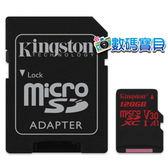 【免運費】 KingSton 金士頓 Canvas React microSDXC 128GB U3 (100MB/s讀&80MB/s寫,SDCR) 128g microSDHC