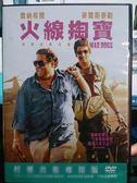 影音專賣店-K10-003-正版DVD*電影【火線掏寶】-麥爾斯泰勒 喬納希爾 安娜德哈瑪斯