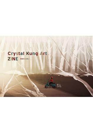 畫圖的人,在路上Crystal Kung Art ZINE & NOTE