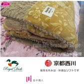 京都西川【依卡情人】精緻AB雙層雙人紅外線典藏毯被(180*200CM)/經典限量版