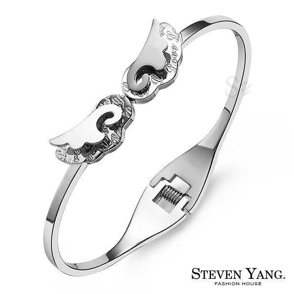 鋼手環STEVEN YANG西德鋼飾「尋夢天使」翅膀 銀色款
