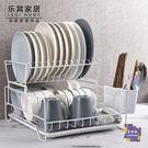 餐具架 放碗碟架瀝水架廚房雙層筷子盤子杯子餐具碗筷收納架瀝水籃晾碗架T 2色