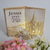 店長推薦▶基督徒基督耶穌教禮品家居飾品擺件小夜燈工藝品擺設復活節禮物 igo