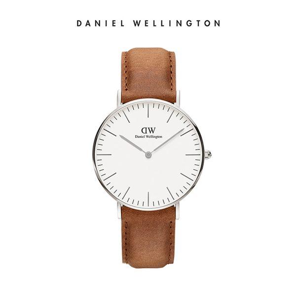 Daniel Wellington DW 手錶 36mm銀框 Classic 淺棕真皮皮革錶