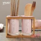 筷籠 家用筷子筒日式櫻花餐具陶瓷筷籠筷子簍單個筷子籠瀝水廚房筷籠子 2色