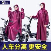 雨衣 電動電瓶摩托車雨衣自行女長款全身防暴雨單人男騎行加厚帶袖雨披【快速出貨】