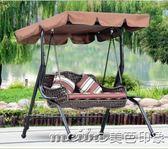 黃金花園戶外鞦韆吊椅陽台藤椅吊籃沙發成人搖籃椅雙人庭院搖搖椅QM 美芭