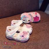 夏天防滑女童涼鞋嬰兒包頭學步鞋0-1-3歲真皮軟底寶寶鞋子公主鞋2【奇貨居】