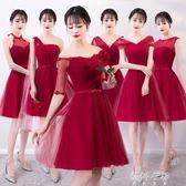新娘敬酒服新款紅色伴娘短款結婚宴會晚禮服女回門洋裝/連身裙  蓓娜衣都