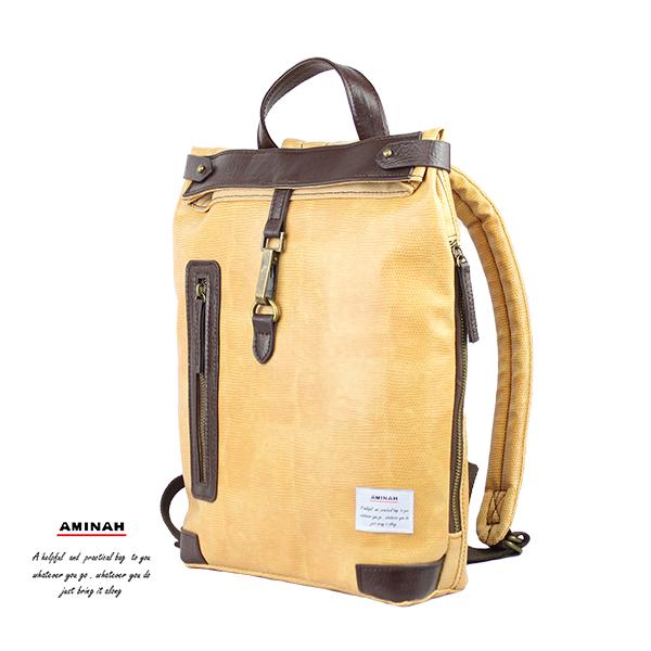 米黃靚麗後背包