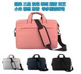 蘋果 華碩 聯想 三星11 12 13 14 15吋 多型號 筆電包 收納包 斜挎 單肩 手提包 商務 公文包