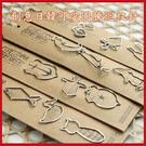 (特價出清) 創意日韓可愛圖騰迴紋針 1組12枚*5組 60入(款式隨機)【AE14038-5】 i-Style居家生活