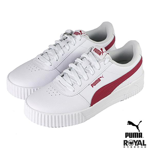 Puma Carina 白色 皮質 休閒運動鞋 女款 NO.J0412【新竹皇家 37032513】