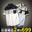 任選2件699襯衫韓版休閒純色拼接色塊口袋短袖襯衫男【08B-C0020】