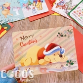 正版 迪士尼 小熊維尼 小豬 跳跳虎 聖誕節卡片 耶誕卡片 大卡片 附信封 B款 COCOS XX001
