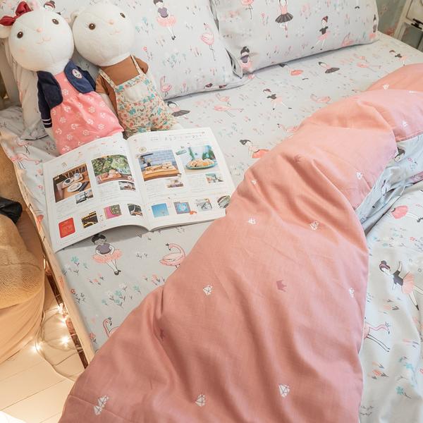 少女漫畫 Q1雙人加大床包三件組 100%精梳棉 台灣製 棉床本舖