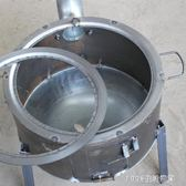 柴禾爐便攜農村柴火灶節能爐 燒水炒菜家用炒菜灶爐 1995生活雜NMS