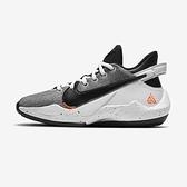 Nike FREAK 2 (GS) 大童 黑白灰 陰陽 包覆 避震 籃球鞋 CW3227-101