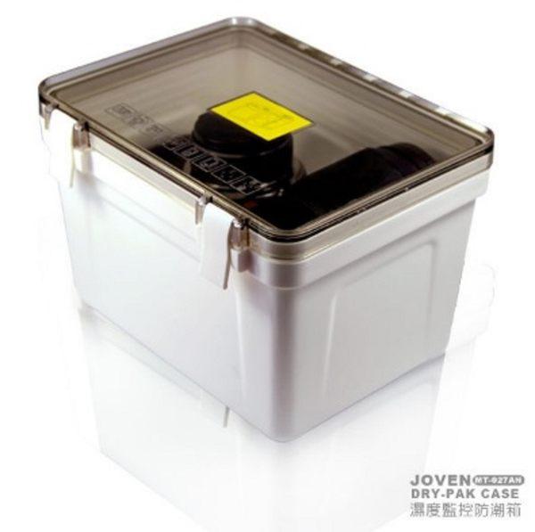 MYDC MT-027AN 溼度監控防潮箱-無溼度表 送乾燥劑120gX2包