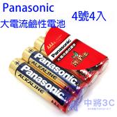Panasonic大電流鹼性電池 4號4入   LR03TTS/4S-4PC