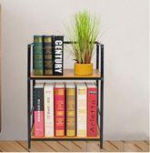 創意簡易鐵藝桌上書架柜落地簡約現代學生兒童臥室多層收納置物架第七公社