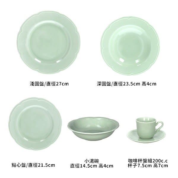 【義大利Tognana】FAVOLA 盤子(點心盤/晚餐盤/翡翠綠/餐具用品/ 27cm)