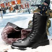 馬丁靴男高筒皮質男靴長筒軍靴男士靴子冬季加絨保暖棉靴皮靴馬靴【好康八九折下殺】